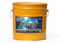 环氧树脂固化剂用量计算方法详细讲解