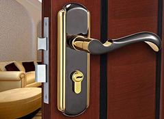 室内门锁安装方法 室内门锁怎么拆卸