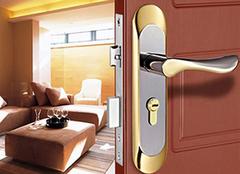 执手锁拆卸安装的方法详解