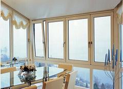 断桥门窗的生产方式有哪些?断桥门窗玻璃安装详解