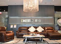 芝华士沙发的优点及价格参考