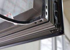 窗户密封条选购技巧及安装方法