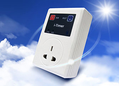你家的定时插座用对了吗? 定时插座使用方法详解