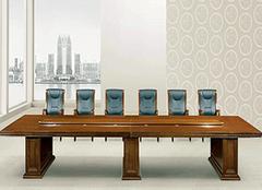 实木会议桌选购技巧及保养知识