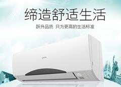 扬子空调安装过程及清洗方法详解