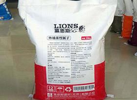 腻子粉价格和腻子粉使用方法