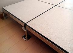 现代大楼建材架空地板优点介绍