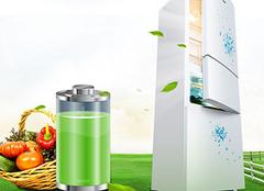 美菱冰箱企业宗旨及产品特色分析