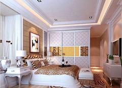卧室颜色风水用得好 夜夜睡的香