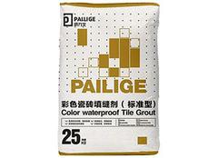 瓷砖填缝剂十大品牌最新推荐