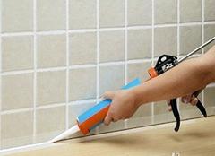 瓷砖填缝剂选购九大方法 让墙面更加光滑