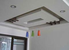 轻钢龙骨石膏板吊顶施工工艺
