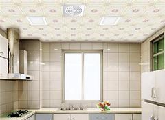 铝天花板选购技巧 家居选材必备法宝