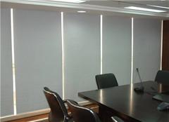 办公窗帘选购及其价格介绍