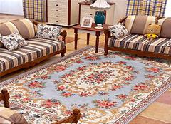 地毯清洗小妙招 居家必备