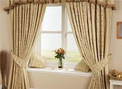 飘窗窗帘选购及其安装方法