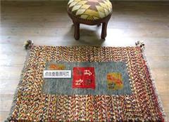 手工地毯选购要点及清洗方法介绍