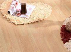 地板革施工工艺  让家装更简单