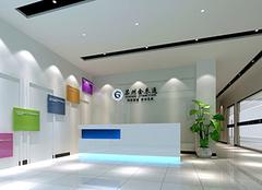 办公室背景墙设计四大要点 企业兴旺全靠它