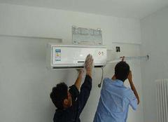空调安装注意事项 空调安装步骤你会吗?
