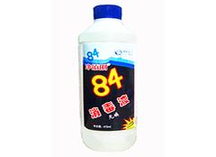 84消毒液正确使用方法,你会吗?