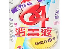 学会84消毒液的使用方法 预防84消毒液的危害