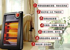 防爆电暖器报价及使用注意事项