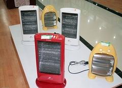电暖宝与小太阳有辐射吗 如何选购取暖小电器