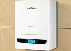 燃气采暖壁挂锅炉价格及优势介绍