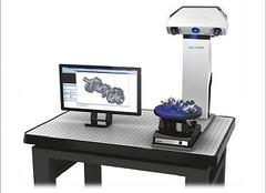 揭秘:3D扫描仪价格及如何自制3D扫描仪