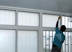 窗户玻璃贴膜的作用那么大 你家居然没有