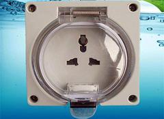 防水插座选购知识和安装注意事项