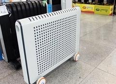 油汀式电取暖器的选购技巧 你有做到了吗