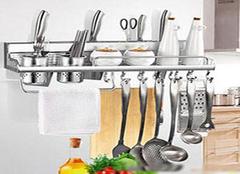 厨房用具有哪些 应该如何选购