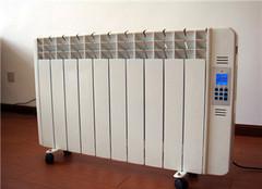 三种电取暖器优缺点 冬季取暖要注意!