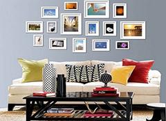 家装照片墙设计方法和相框选购技巧