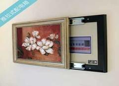 挑选好配电箱装饰画 让你的居室细节更完美
