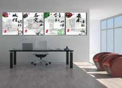 政府机关办公室装饰图 你会怎么选