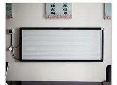 壁挂式蓄热电暖气相关知识 家中闪亮风景