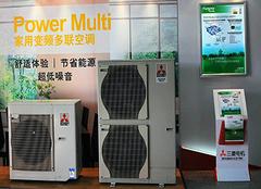 三菱空调这样选购 100%能省电