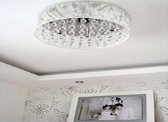 卧室灯具使用注意事项 实用更方便