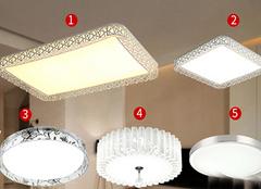 怎样选择卧室灯具 让你更明了
