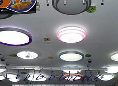 不同形状的吸顶灯如何拆除好 家里都有