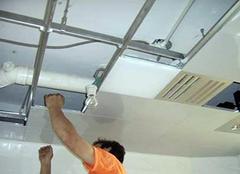 隔音吊顶的安装小教程 有需要的了解一下!