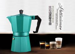 意大利咖啡壶使用方法 让你喝出最佳效果