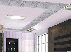 铝扣板吊顶安装流程 快来学习吧!