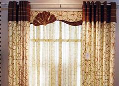 现代窗帘布艺搭配技巧 让家更与众不同