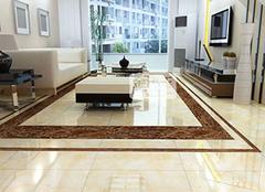 马可波罗瓷砖优缺点及选购方法 让你家更绚丽