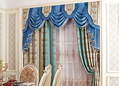 欧式窗帘这么美 选购必先做功课
