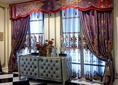 中式窗帘三大搭配技巧 让它美出新花样